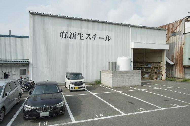 本社・第二工場外観